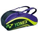 ヨネックス(YONEX) ラケットバッグ 6本入 BAG1612R-537 (Men's、Lady's、Jr)