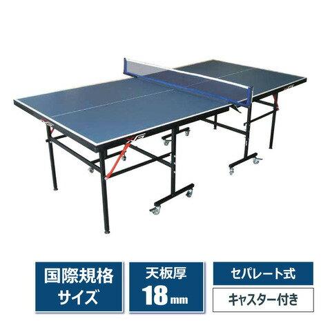 エックスティーエス(エックスティーエス) 国際規格サイズ卓球台 740G6YA3576 (Men's、Lady's、Jr)