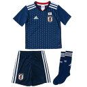 アディダス(adidas) サッカー日本代表 キッズ ホームミニキット DTQ69-BR3631 (Jr)