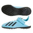 アディダス(adidas) サッカー トレーニングシューズ ...