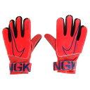 ナイキ(NIKE) ジュニア ゴールキーパー マッチ サッカーグローブ GS3883-644SP20 (Jr)
