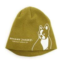 サッカージャンキー(soccer junky) ニットキャップ SJ16581-74 (Mens)の画像