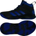ショッピングバスケットシューズ アディダス(adidas) ジュニア Cross Em Up 5 K バスケットシューズ FV7428 バッシュ (キッズ)