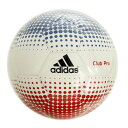 アディダス(adidas) フットサルボール 4号球 AFF4803W (Men's)