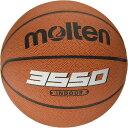 モルテン(molten) バスケットボール 練習球 7号球 B7C3550 (Men's)