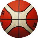 モルテン(molten) バスケットボール GR7 7号球 BGR7-OI (Men's)