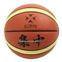 エックス チームスポーツ(X-TEAM SP) 練習用バスケットボール 6号球 781G2XK9780 BR6 (Lady's)