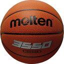 モルテン(molten) バスケットボール 練習球 6号球 B6C3550 (Lady's)