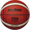 モルテン(molten) バスケットボール 5号球 (小学校用) ジュニア FIBAスペシャルエディション B5G2000-S0J (キッズ)