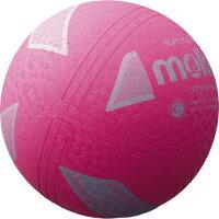 モルテン(molten) ソフトバレーボール S3Y1200-P (Mens、Ladys、Jr)の画像
