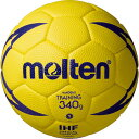 モルテン(molten) ヌエバX9200 ハンドボール 1号球 H1 自主練 (レディース、キッズ)
