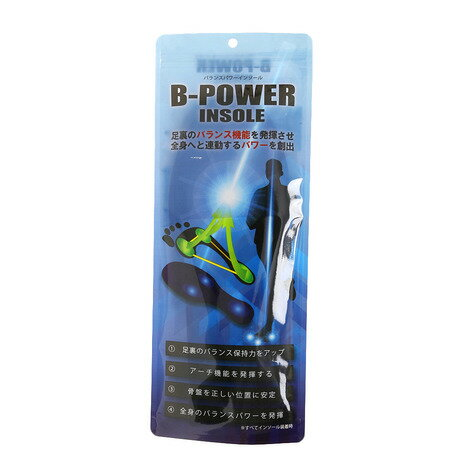 B-POWER INSOLE 【ゼビオグループ限定】 バランスパワーインソール (Men's、Lady's、Jr)