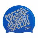 遊泳 - スピード(SPEEDO) シリコーンキャップ SD98C38 BL (Men's、Lady's)