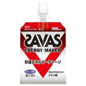 ザバス(SAVAS) エナジーメーカーゼリー グレープ風味 180g CZ0201 (Men's)