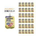 アミノバイタル(amino VITAL) 【30個入りセット...