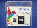 ★高速 CLASS 2★ ADATA製 Micro SDHCカード 16GB