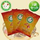 小肥羊鍋の素 辣湯【3袋セット】 火鍋 業務用 辛味調味料 中華食材 235g×3