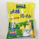 太太楽鶏精 中華調味料(チキンパウダー) 丸鶏ガラスープ 人...