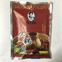 老干媽四川鍋の素 火鍋料 香味調味料 辛口 しゃぶしゃぶに 中華食材 中国産 160g