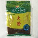 【中華調味料】葱伴侶大醤 180g 中華みそ 中華食材