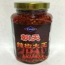 台湾辣椒大王(朝天) 唐辛子漬け 中華ラー油 辛口 激辛調味料 380g