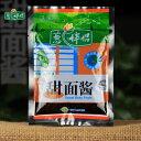 葱伴侶甜面醤(テンメンジャン)中華調味料 自然な甘みの中華風甘みそ 180g