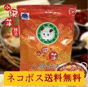 小肥羊鍋の素 辣湯 辛味中華調味料 中華スープの素火鍋 しゃぶしゃぶ用 シャオフェイ