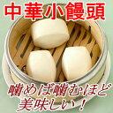 一口鮮小饅頭 牛乳味 ミルクパン 一口サイズ 中国の蒸しパン 冷凍食品 子供の朝食に 16個入 400g