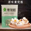 【10/27 9:59まで限定価格】三全 原味発糕 冷凍食品 360g 中国産