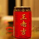 王老吉(ワンラオジー) 中国健康ソフトドリンク 伝統涼茶 漢方薬入り 310g 【1ケース