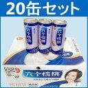 六個核桃20缶セット 胡桃飲料 中華健康飲み物 業務用 中華ドリンク 240ml×20