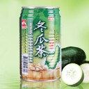 泰山 冬瓜茶(トウガン茶) 夏の清涼飲料 栄養豊富 中