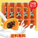 ショッピング野菜 名屋木瓜牛乳(パパイヤミルク)24缶セット 台湾ドリンク 台湾産飲料 台湾お土産 340ml×24