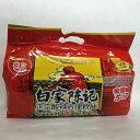 【新商品】白家酸辣粉絲 方便粉絲 5食入 春雨スープ 中華の味 ラーメンスープの素詰め合わせ付き 525g