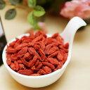クコの実 枸杞子(くこし) 粥・スープの具に 中国産 中華食材 健康食材 100g