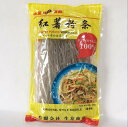 紅薯粉条(細)サツマイモ 春雨 ハルサメ 中華料理人気商品 火鍋の具材 400g