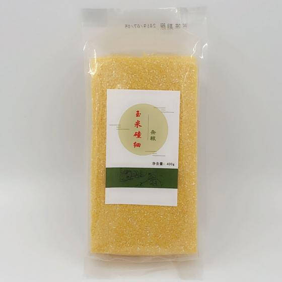 玉米渣子 細 トウモロコシ ひき割り 雑穀 細挽き 400g