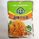 吉香居 香辣大頭菜 辛口 カブカンラン漬物 味付けザーサイ おつまみ 惣菜 80g