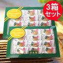 パイナップルケーキ(台湾産)3箱セット 新東陽鳳梨酥 本場の台湾お菓子 12個入×3 冷凍