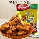 芝麻官怪味胡豆 麻辣味 そら豆 中華お菓子 間食 120g