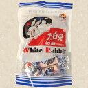 大白兔牛乳糖 キャンディ 牛乳飴 中華お菓子 中華食材 108g【当店オススメ】