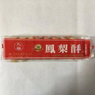 九福鳳梨酥 パイナップル