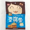 【新品】徽記好巴食 豆腐魚(総合味) 中国おやつ 中国のお土産 間食 個包装 80g