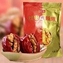 紅棗夾核桃 ドライ赤棗とクルミの組み合わせ なつめのくるみはさみ 自慢の中華食品 中華食材 ヘルシーなおやつ 茶菓子 個包装 中華おやつ 258g
