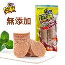 さんざしのお菓子(山査片) サンザシ 食欲促進 中華食材 中華定番の駄菓子♪138g