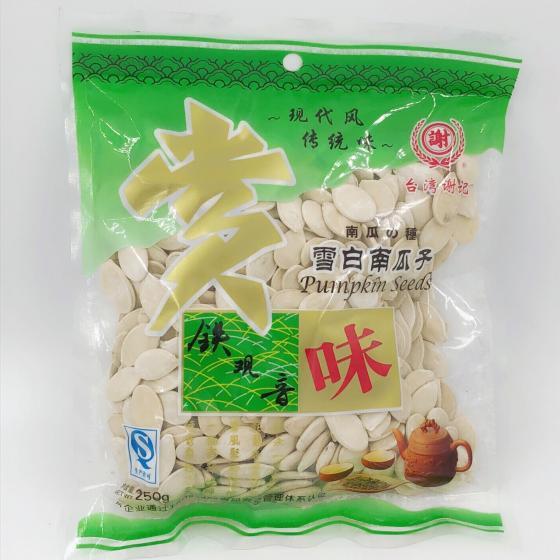 鉄観音味雪白南瓜子 食用南瓜の種 栄養補給 健康食材 精選 中国産 中華食材 250g