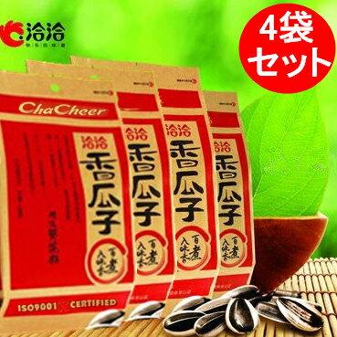 洽洽香瓜子【4袋セット】 チャチャ食用ひまわりの種 五香味 中国産(ゆで上げ済)味付け 中華名産 260g×4【売れ筋】