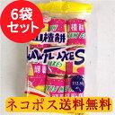 楽氏山査子餅【6袋セット】 サンザシスライス 消化促進・健胃...