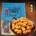 衆望小麻花 椒塩味(マホァ)中国のおやつ サクサク 中華お菓...