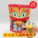 蒸愛呷香辣味素腸【2点セット】 辛口 豆腐加工品 個包装 中華食材 98g×2